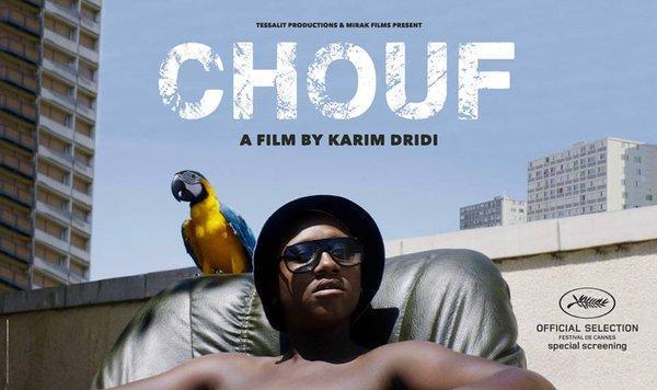 Chouf poster